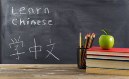 School desktop for learning Chinese language Stock Image