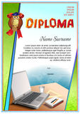 School diploma blank template. School diploma template. Image composition at the bottom Stock Photo