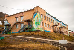 Free School Facade In Barentsburg, Svalbard Royalty Free Stock Photography - 60414877