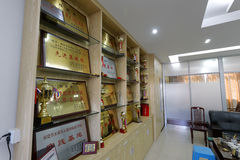 School honors room of banzhong national minority primary school Stock Photo