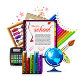 School icon Royalty Free Stock Photos