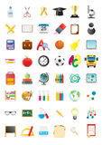 School icons. Vector illustration of set of several school icons Royalty Free Stock Photography