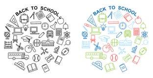 School icons set Stock Image