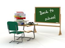 School interior. Back to school. Stock Photo