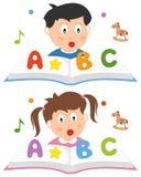 School Kids Reading & Learning Stock Photos