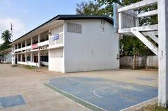 School in Laos Stock Image
