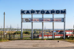 School motorcycle skills in Kursk Stock Images