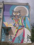 School mural with owl. Mural with owl in  & x22;Oriana& x22; lyceum & x28;Lviv Royalty Free Stock Photos
