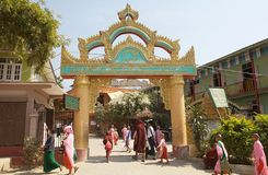 School in Myanmar Royalty Free Stock Image