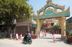 School in Myanmar Stock Photo