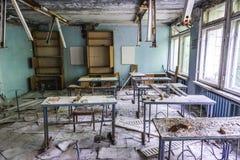 School in Pripyat Royalty Free Stock Photo