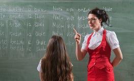 The school punishment Stock Image