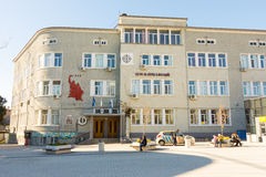 School of Saints Cyril and Methodius in Burgas, Bulgaria royalty free stock image