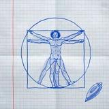 School sketches Stock Photo