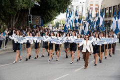 School student Parade in Nicosia, Cyprus Stock Images