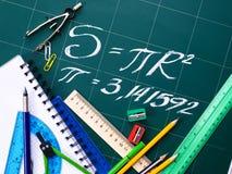 School supplies. Stock Photo