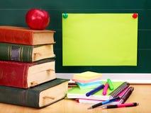 School supplies. Stock Images