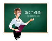 School teacher Stock Photos