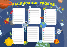 School Timetable. Schedule. Back to school. Text in Russian: sch Stock Photo