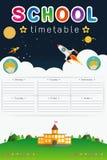 School Timetable Stock Photography