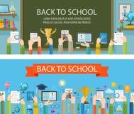 School vector logo design template. education or Stock Photos