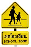 School zone traffic sign. Isolated on white background stock image