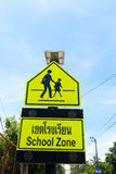 School zone warning sign. With light warning status on blue sky background Royalty Free Stock Image
