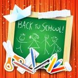Schoolachtergrond met raad en bericht Stock Afbeeldingen