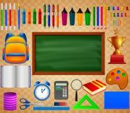Schoolbehoeftenillustratie royalty-vrije illustratie
