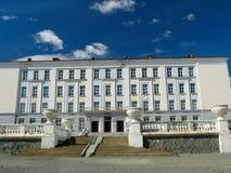 Schoolhouse. Russia.  Norilsk. Schoolhouse Stock Images