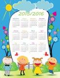 Schoolkalender Royalty-vrije Stock Afbeeldingen