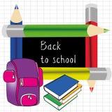 Schoolpictogrammen vector illustratie