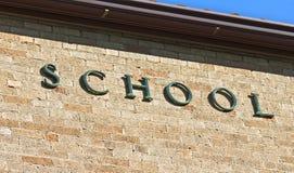 Schoolteken Stock Fotografie