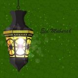 Schoonheidsachtergrond voor Moslim Communautair Festival Stock Fotografie