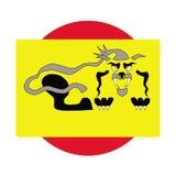 Schrecklicher Schutz auf einem gelben Hintergrund Stockfoto