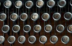 Schreiben auf einer alten Schreibmaschine Stockbild