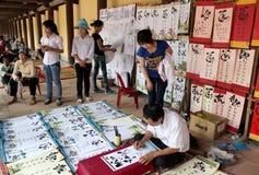 Schreibkünstler, welche die Kunstbriefe schreiben Stockfotografie