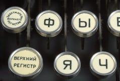 Schreibmaschine Stockbild