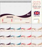 Schreibtischdreieck-Kalenderschablone 2017 Größe: 210mm x 150mm Format A5 Regenbogen und Wolke auf dem blauen Himmel lizenzfreie abbildung