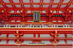 Schrein-Detail Fushimi Inari Stockfotos