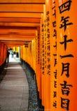 Schrein Fushimi Inari in Kyoto, Japan stockbild