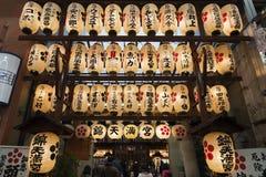 Schrein Nishiki Tenmangu in Kyoto, Japan Stockfotografie