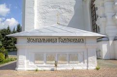 Schrein von Godunow-` s St. Sergius Lavra der Heiligen Dreifaltigkeit lizenzfreie stockfotos