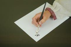 Schrijf brief Stock Foto's