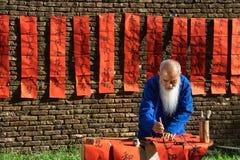 Schrijf de coupletten van het de Lentefestival stock fotografie