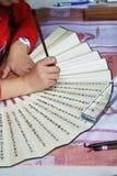 Schrijf kalligrafie royalty-vrije stock afbeeldingen