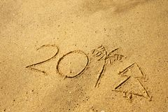 Schrijf 2018 op een strandzand Laatste aantallen die als palm en Kerstmisboom kijken Royalty-vrije Stock Fotografie