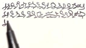 Schrijvende fantastische tekst, symbolen van een onbekende taal