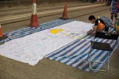 Schrijvende raad op geblokkeerd gebied, een straat het blokkeren demonstratie Stock Foto's