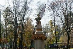 Schrijvers` s Park Irpin ukraine Stock Foto's